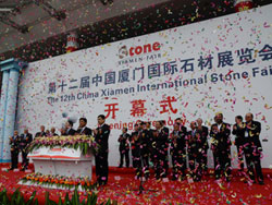 China Granit und Naturstein - Messe in Xiamen